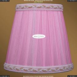SH1A Абажур Розовый с бело-золотой каймой Bohemia Ivele Crystal (Богемия)