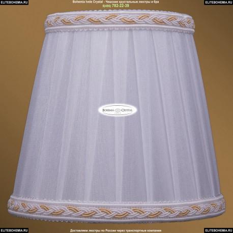 SH2A Абажур белый с бело-золотой каймой Bohemia Ivele Crystal