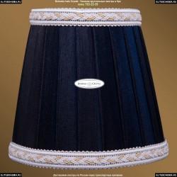 SH11A Абажур синий с бело-золотой каймой Bohemia Ivele Crystal