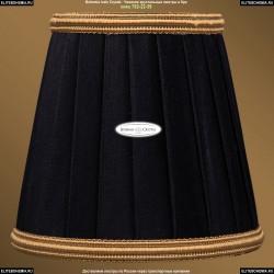 SH12B Абажур Черный с золотой каймой Bohemia Ivele Crystal (Богемия)