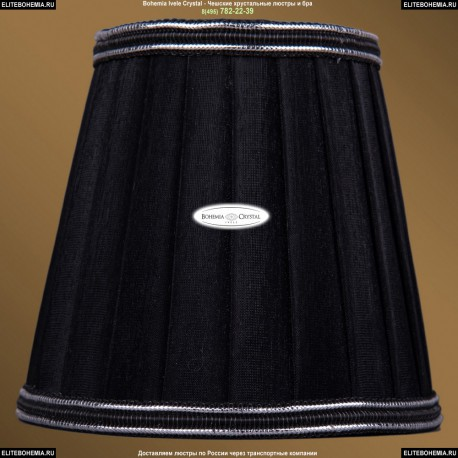 SH12C Абажур Черный с серебряной каймой Bohemia Ivele Crystal