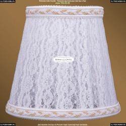 SH13A Абажур Фриволите (белое кружево) Bohemia Ivele Crystal