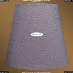 SH24 Абажур Светло-стальной Bohemia Ivele Crystal (Богемия)