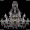 1403/16+8+4/460/2d/G Хрустальная подвесная люстра Bohemia Ivele Crystal