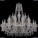 1403/20+10+5/360/G Хрустальная подвесная люстра Bohemia Ivele Crystal