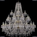 1403/20+10+5/400/3d/G Хрустальная подвесная люстра Bohemia Ivele Crystal