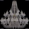 1403/24+12+6/530/2d/G Хрустальная подвесная люстра Bohemia Ivele Crystal