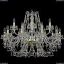 1409/10+5/300/G Хрустальная подвесная люстра Bohemia Ivele Crystal