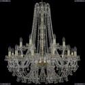 1409/12+6/300/h-95/G Хрустальная подвесная люстра Bohemia Ivele Crystal