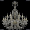1409/12+6/300/XL-95/G Подвесная люстра Bohemia Ivele Crystal (Богемия), 1409
