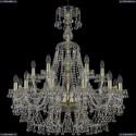 1409/12+6/300/XL-95/G Хрустальная подвесная люстра Bohemia Ivele Crystal