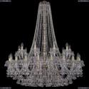 1409/20+10/400/h-133/G Хрустальная подвесная люстра Bohemia Ivele Crystal