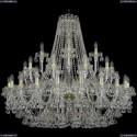 1409/20+10+5/400/G Хрустальная подвесная люстра Bohemia Ivele Crystal