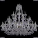 1409/20+10+5/460/G Хрустальная подвесная люстра Bohemia Ivele Crystal