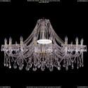 1413/20/530-80/G Большая хрустальная подвесная люстра Bohemia Ivele Crystal (Богемия)