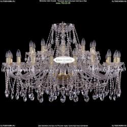 1413/20+10/400-76/G Большая хрустальная подвесная люстра Bohemia Ivele Crystal