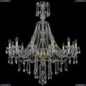 1415/12/360/XL-113/G Хрустальная подвесная люстра Bohemia Ivele Crystal