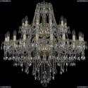 1415/20+10/360/2d/G Хрустальная подвесная люстра Bohemia Ivele Crystal