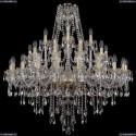 1415/20+10+5/360/G Хрустальная подвесная люстра Bohemia Ivele Crystal