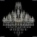 1415/20+10+5/460/G Хрустальная подвесная люстра Bohemia Ivele Crystal