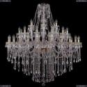 1415/24+12+6/460/G Хрустальная подвесная люстра Bohemia Ivele Crystal