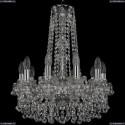 1409/10/160/h-60/Ni Хрустальная подвесная люстра Bohemia Ivele Crystal