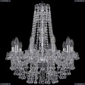 1409/10/195/h-63/Ni Подвесная люстра Bohemia Ivele Crystal (Богемия), 1409