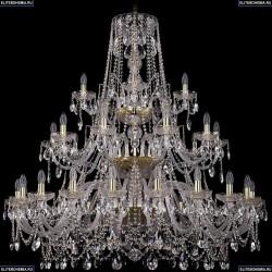 1411/20+10+5/460/3d/G Хрустальная подвесная люстра Bohemia Ivele Crystal