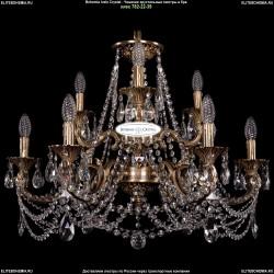1702/6+3/265+181/C/FP Хрустальная подвесная люстра Bohemia Ivele Crystal