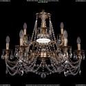 1702/6+3/265+181/C/FP Хрустальная подвесная люстра Bohemia Ivele Crystal (Богемия)