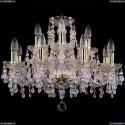 1410/8+4/195/G/V0300 Хрустальная подвесная люстра Bohemia Ivele Crystal