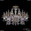 16111/12+6/300 G R801 Хрустальная подвесная люстра с металлической чашкой Bohemia Ivele Crystal