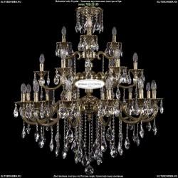 1732/12+6+3/300/B/GB Большая хрустальная подвесная люстра Bohemia Ivele Crystal