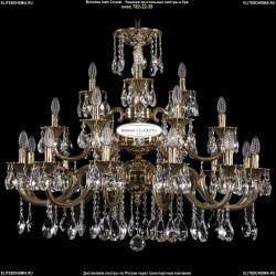 1732/12+6+3/335/SA/GB Большая хрустальная подвесная люстра Bohemia Ivele Crystal