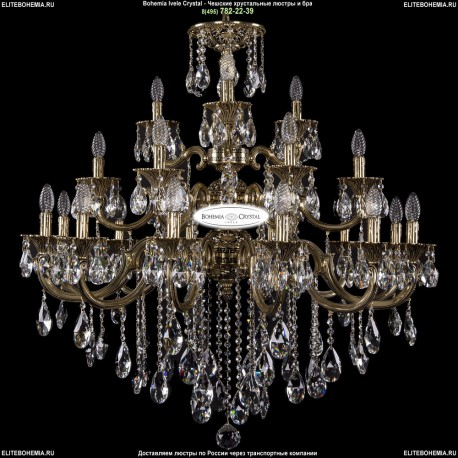 1732/12+6+3/335/SB/GB Большая хрустальная подвесная люстра Bohemia Ivele Crystal