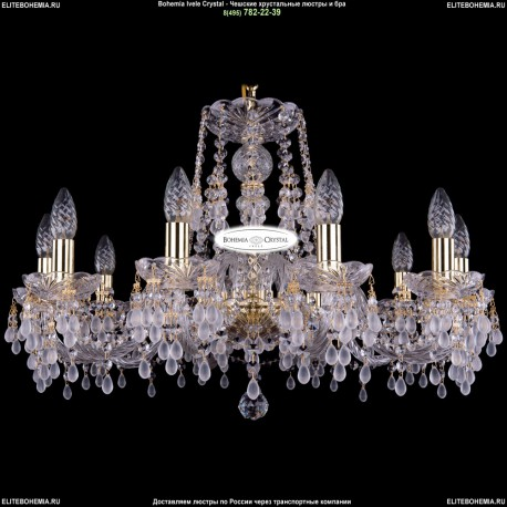 1410/10/240/G/V0300 Хрустальная подвесная люстра Bohemia Ivele Crystal