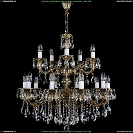 1702/10+5/B/GB Bohemia Ivele Crystal, Чешская Подвесная люстра с литым рожком