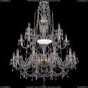 1411/20/360-115/G Хрустальная большая люстра Bohemia Ivele Crystal (Богемия)