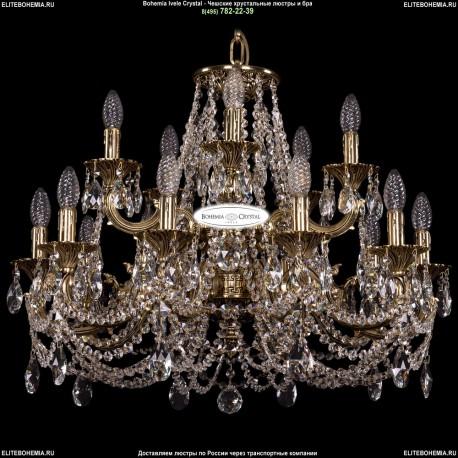 1702/10+5/265+181/C/GB Хрустальная подвесная люстра Bohemia Ivele Crystal