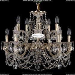 1702/5+5/265+110/C/GW Хрустальная подвесная люстра Bohemia Ivele Crystal