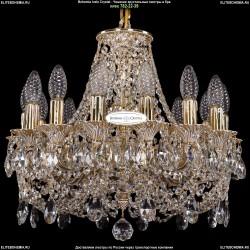 1702/14/CK125IV/C/GW Хрустальная подвесная люстра Bohemia Ivele Crystal