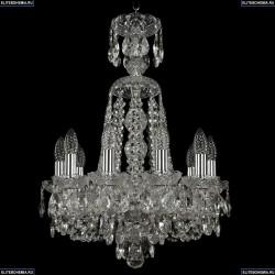 11.11.10.141.XL-62.Cr.Sp Люстра хрустальная Bohemia Art Classic (Арт Классик), 11.11