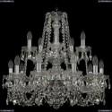 11.11.10+5.240.2d.Cr.Sp Люстра хрустальная Bohemia Art Classic (Арт Классик), 11.11
