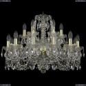 11.11.12+6.240.Gd.Sp Люстра хрустальная Bohemia Art Classic (Арт Классик), 11.11