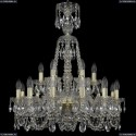 11.11.12+6.240.XL-79.Gd.Sp Люстра хрустальная Bohemia Art Classic (Арт Классик), 11.11