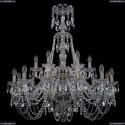 11.11.12+6.300.2d.XL-94.Br.Sp Люстра хрустальная Bohemia Art Classic (Арт Классик), 11.11