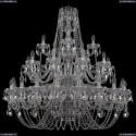 11.11.20+10+5.400.3d.Cr.Sp Люстра хрустальная Bohemia Art Classic (Арт Классик), 11.11