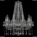 11.12.10.195.h-63.Cr.Sp Люстра хрустальная Bohemia Art Classic (Арт Классик), 11.12