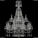 11.12.10+5.240.2d.XL-69.Gd.Sp Люстра хрустальная Bohemia Art Classic (Арт Классик), 11.12