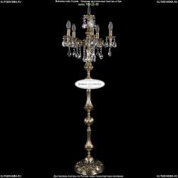 1702T1/5/CK125IV-134/B/GB Торшер с элементами художественного литья и хрусталем Bohemia Ivele Crystal